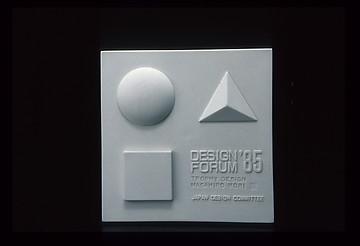 D28-P5-009.jpg