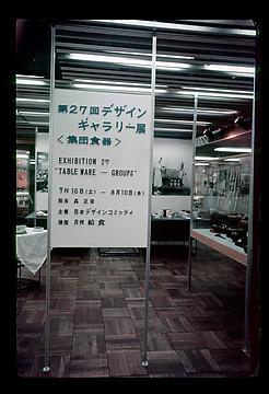 D25-P1-009.jpg